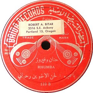 record label for Hanan and Feyrouz - Rhumba